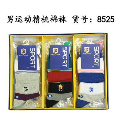 8525 the trend of male sports socks socks deodorant full color cotton men sports socks