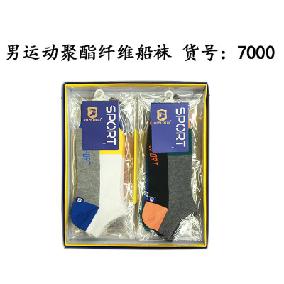 7000 new color male socks wear male socks socks thin hot contact of yin and Yang Men socks socks