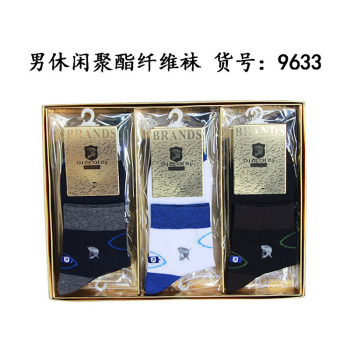 The new spring and summer 9633 men's casual socks embroidered boneless sewing socks colorful socks