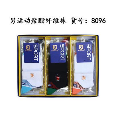8096 thin socks color moving thin socks are socks in cylinder wear socks socks