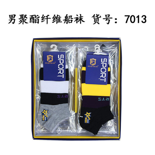 7013 new striped male boat socks wear men's invisible socks to fight the thin section of the men's socks