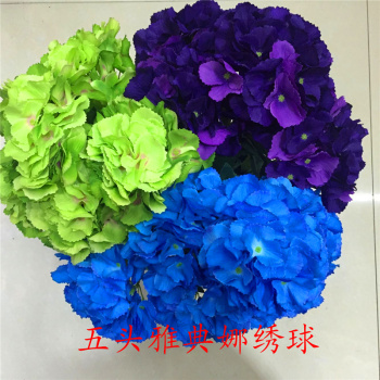 The flower flower simulation five fork Athena Hydrangea