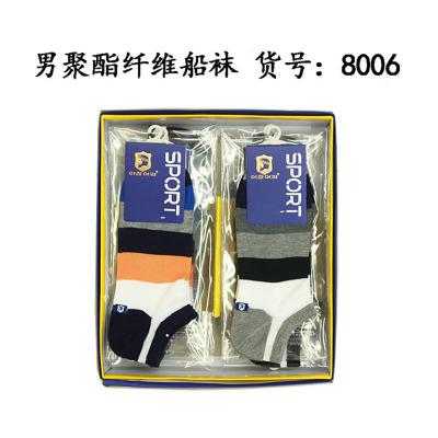 8006 new male socks all-match stripe male socks socks invisible color thin socks