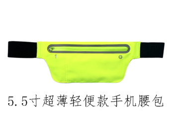 waterproof reflective sports waist bag fitness outdoor sports equipment, multi functional running fitness equipment