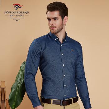 Paul Shengfu Rolland fall new cotton pure men long sleeved shirt business casual shirt DP