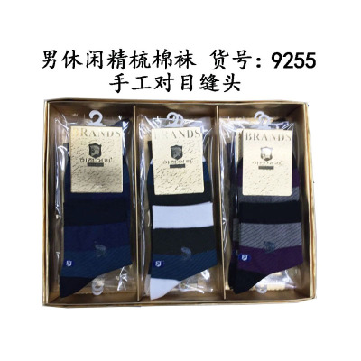 The new spring and summer 9255 Manual of combed cotton socks. Casual socks socks classic business