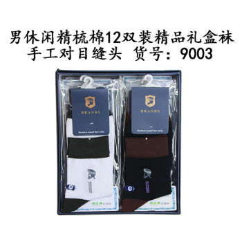 9003 thin socks LAORENTOU socks gift socks cotton socks cotton socks on hand