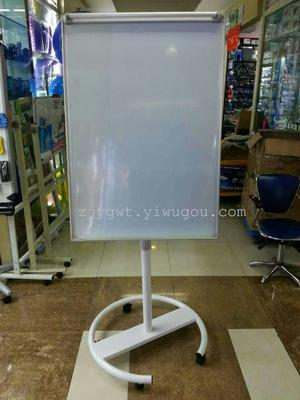 Moving Pentagon Whiteboard Whiteboard tripod u-frame white