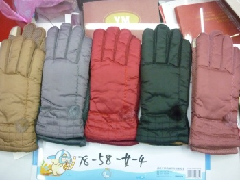Ladies casual hair ball warm gloves