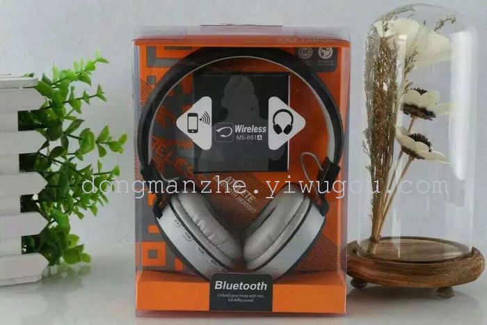 leaf bluetooth headphones