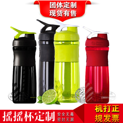 Factory direct sales of customized protein powder shake cup fashion sports space cup whirlwind cup plastic cups