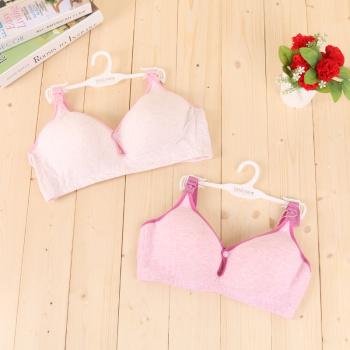 Jie Lina 801 color cotton open before the opening breast feeding, feeding bra, pregnant women bra