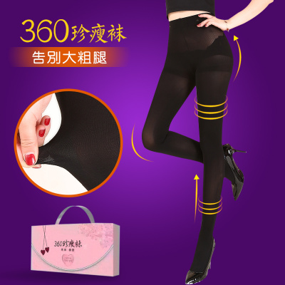 360 Jane thin abdomen hip socks solid pressure stovepipe Socks Black Female winter tights primer