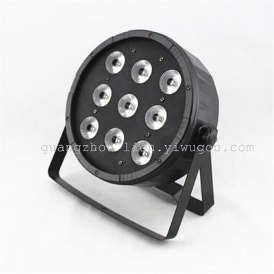 Factory direct sale 2016 new stage lights 9pcs  4in1 plastic round par light