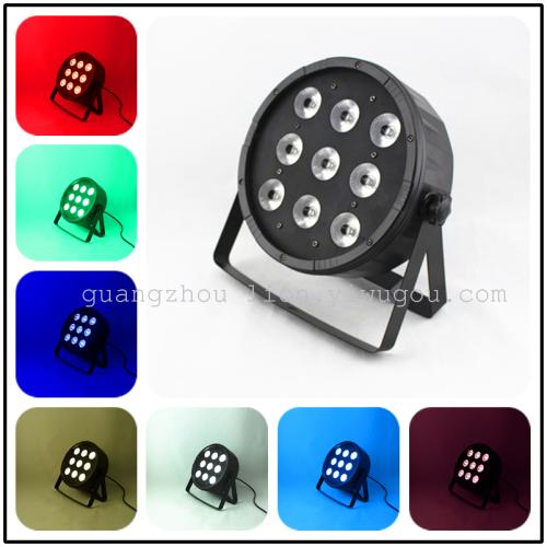 Factory direct sale 2016 new stage lights 9pcs  4in1 plastic round par light