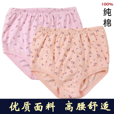 Old mother lady in loose cotton print waist briefs