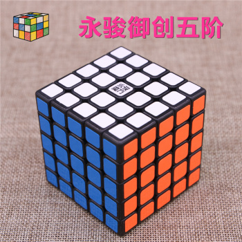 Ennova imperial create five cube speedsolving professional game toys beannotated