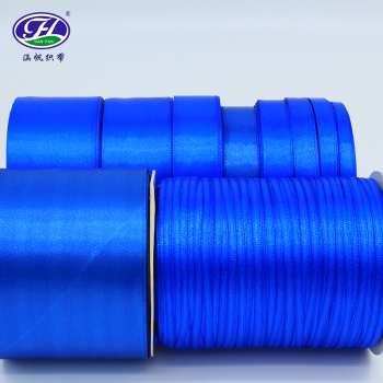 蓝色涤纶缎带 婚庆典礼彩带 礼品包装丝带 服装辅料织带