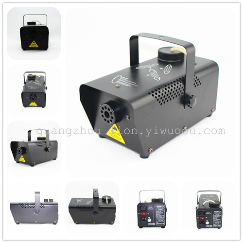 Factory direct explosion stage effects equipment remote control 400W wire hood