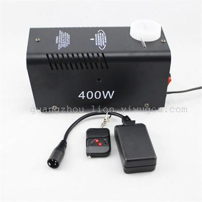 Factory direct explosion stage effects equipment remote control 400W hood