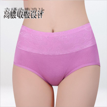 Mark waist abdomen hips sexy lady briefs no candy color modal