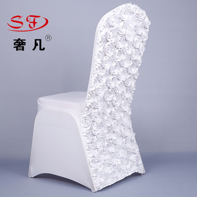 The rose hotel wedding wedding chair cover elastic coverings Banquet Chair Covers conjoined