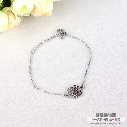 Metal bracelet American and European wind back to the United States, Japan and South Korea version of the chain bracelet