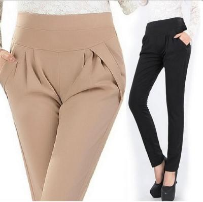Haren pants pants spring tide high waist pants feet Korean large size women slim slim girl