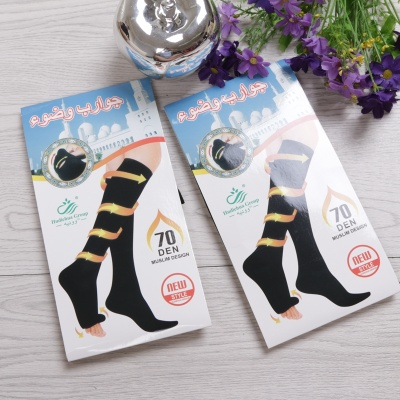 Dual purpose polyester stockings female Japanese Korean spring high boots tube socks socks