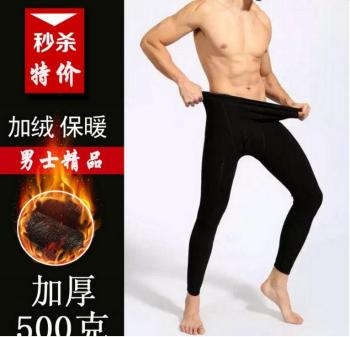 Man warm skin stretch pants pants with 500 grams of whole velvet Leggings