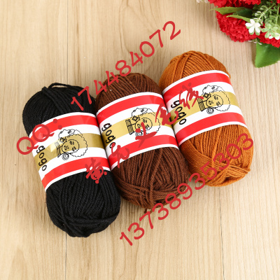 Supply Manufacturer direct sales of black WOOL yarn, BABBY
