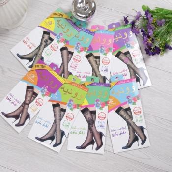 舞蝶欢鹿秋季新品薄款涤纶丝彩色中筒袜复古短靴袜