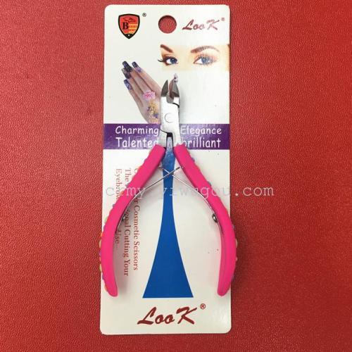 Beauty beauty manicure clamp tool dead clamp forceps