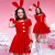 MS DS nightclub Sexy Bunny Christmas lingerie dress stage
