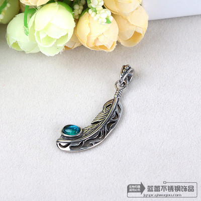 The trend of stainless steel titanium plating classic Feather Necklace Pendant sweater chain