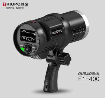outdoor flash light F1-400
