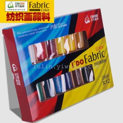 Shipping genuine bamboo textile pigment pigments