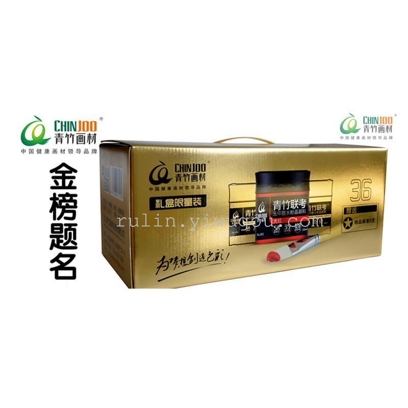 竹の対句36色のギフトボックスのパッケージは、限定的な成功