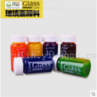Shipping bamboo glass painting 12 color set transparent water-soluble paint decoration