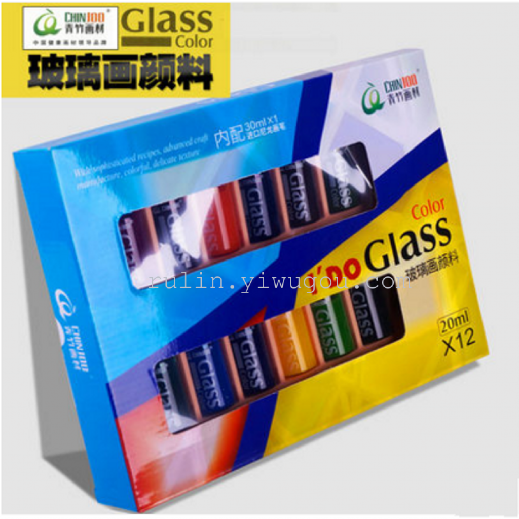 судоходство бамбук живопись по стеклу набор 20ml цвет прозрачной воде краски декораций, 12