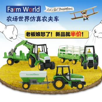 Small farmer car 8 inertial farm model car transport truck crane children's toys