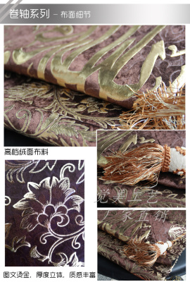 Muslim stereo bronzing fabric painting simple and modern decorative painting scrolls