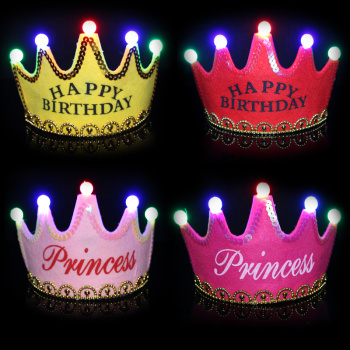 Luminous Crown Princess of the crown prince's birthday party