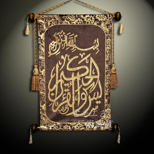 Muslim wall paintings
