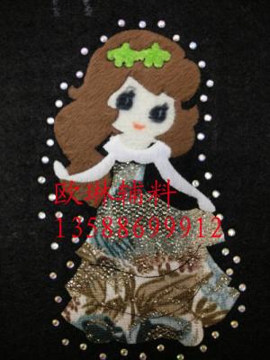 The Princess Wedding drill thermal transfer mask / Jeans / Kids / Leggings press
