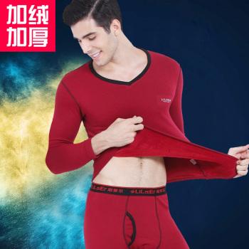 Winter comfort thermal underwear set V collar fashion business underwear and hair thickening