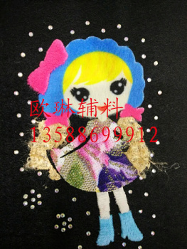 Blue scarf girl drill thermal transfer mask / Jeans / clothing / Print Leggings