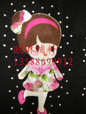 The girl walking braid drilling high thermal transfer mask / Jeans / Kids / Leggings press