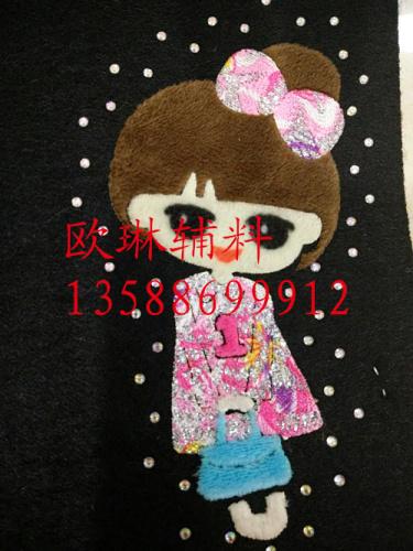 Drill bow bag girl transfer mask / Jeans / Kids / Leggings press