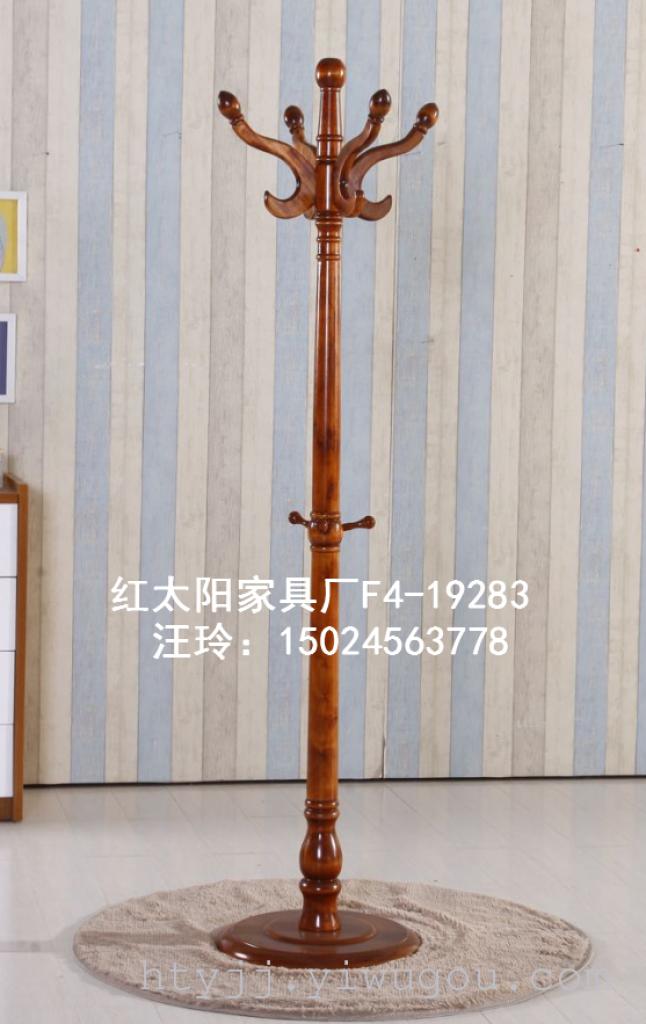 红太阳家具厂白色高档实木衣帽架,时尚欧式客厅卧室挂衣架